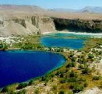 Band-e-Amir.